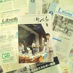 libella_3rd