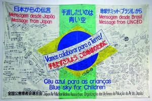 日本から、ブラジルからのメッセージでいっぱいのフラッグ