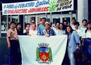 1992年ブラジル地球サミットにて。真ん中・森脇氏(若い!)