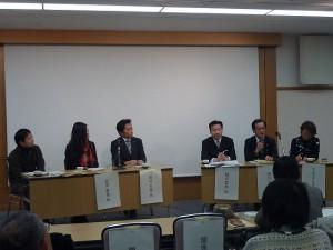 トークセッション1「311と日本、そしてリオ+20へ」の様子