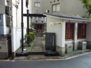 1さいの木神社