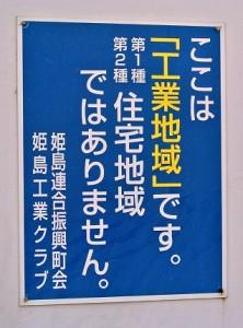 コピー ~ DSC_2988