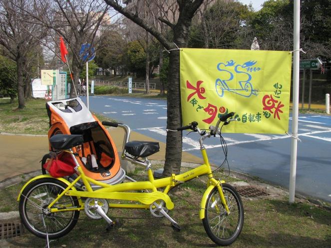 大阪でタンデム自転車を楽しむ ... : 大阪府 タンデム自転車 : 自転車の
