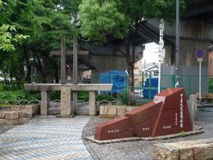 写真:新太郎松碑