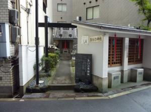 写真:さいの木神社