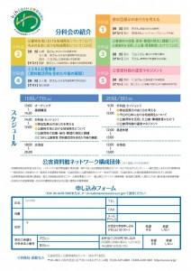 1 (2)_ページ_2