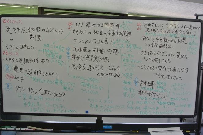 コピー ~ DSC_0964