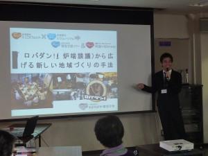 一般社団法人あがのがわ環境学舎の山崎陽さんから「ロバダン!」について話を伺いました。