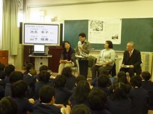 3/10姫里小学校にて。立ってお話しているのが池永さん、その右が山下さん