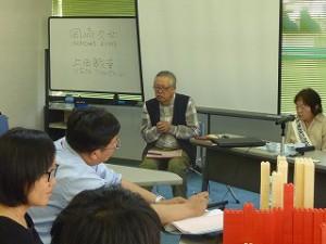 当時の裁判の話や法律の話を上田さんはしてくださいました。