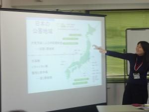 全国の公害地域マップ 公害指定地域がある都道府県はどこ?