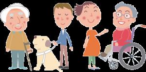 災害要援護者(高齢者、視覚障がい者、妊婦、車いす利用者など)