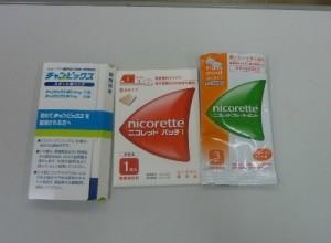 煙草をやめやすくする薬(禁煙補助剤)