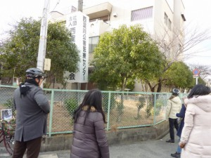 西淀川公害医療センターです。