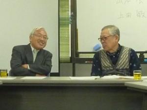 左が山岸さん、右が上田さん