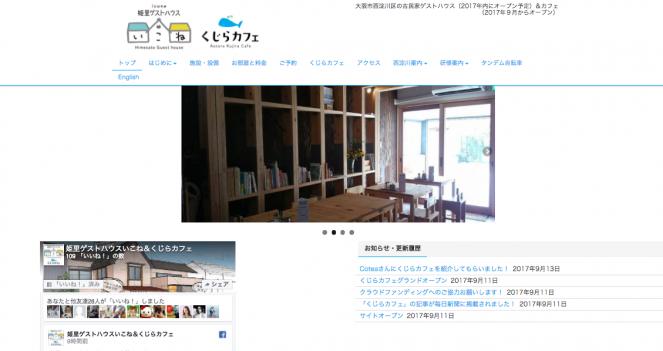 icone_kujiracafe_web