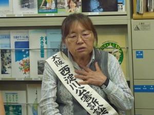 岡崎久女さん