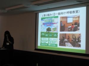 九州地区の一般向け呼吸教室の報告