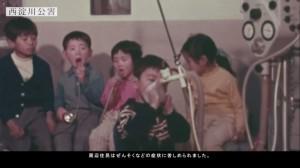 大阪府動画スクショ_治療中の子ども