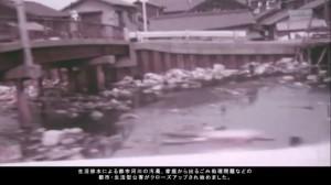 大阪府動画スクショ_水質汚濁