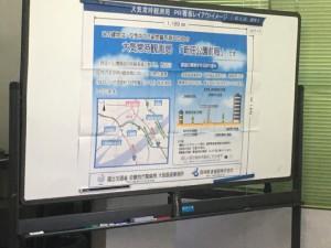 大気常時観測局に設置する看板の案。大気汚染訴訟の和解条項に基づいて設置されていること、道路環境改善が行われていることなどが書かれています